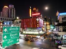 BANGKOK, THAILAND - 12. MÄRZ 2017: Ratchaprasong-Schnitt, Lizenzfreies Stockfoto