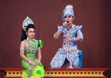 Thai Traditional Dress Royalty Free Stock Photo