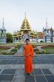 Bangkok,thailand Royalty Free Stock Image