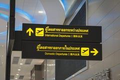 Bangkok, Thailand - May 10, 2016: Don Mueang International Airpo Royalty Free Stock Photos