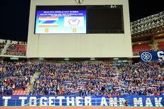 BANGKOK THAILAND NOV12: 2015 Unidentified fans of Thailand support. Ers during the Fifa World Cup Group F qualifying Match between Thailand and Chinese Taipei at Royalty Free Stock Photos