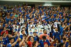 BANGKOK THAILAND NOV12: 2015 Unidentified fans of Thailand support. Ers during the Fifa World Cup Group F qualifying Match between Thailand and Chinese Taipei at Royalty Free Stock Image
