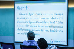BANGKOK THAILAND-NOVEMBER 29: Bangkok seminar. Thai people enjoy seminar Royalty Free Stock Images
