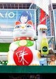 Bangkok, Thailand - November 15, 2009; Closeup cat statue moder. N front of centralworld at November 04, 2009 royalty free stock photo