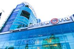 Bangkok, Thailand - November 15, 2009; Closeup front view centr. Al worl of at November 04, 2009 stock image