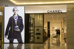 BANGKOK, THAILAND - OCT ELFDE: Chanel-opslag in Siam Paragon Mall Stock Foto