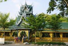 BANGKOK, THAILAND - OCTOBER 30, 2013: Ancient Siam, Botanic Garden of Thai Literature Royalty Free Stock Photo