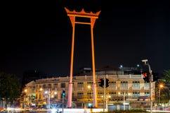 Bangkok Thailand October 18, 2015  : The Giant Swing at night Royalty Free Stock Photos
