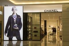 BANGKOK THAILAND - OKTOBER 11th: Chanel lager i Siam Paragon Mall Arkivfoto