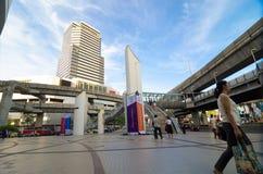 Bangkok, Thailand : Pathumwan intersection Stock Photos