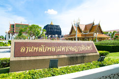 Bangkok, Thailand : Pavilion Stock Photos