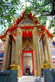 Bangkok, Thailand: Royal Wat Ratchabophit Stock Photo