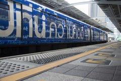 BANGKOK, THAILAND - Sept. 16.: Station Nanas BTS Skytrain an Sept. Lizenzfreie Stockbilder