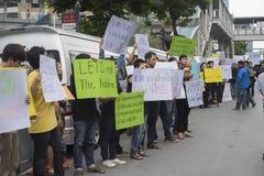 Bangkok,Thailand : september 26, 2016 - ford car user get a flash mob at Ford Motor Company, Thailand Stock Photos
