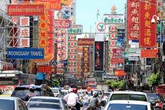 Bangkok Thailand - September 03, 2017: Tecken av lagret på selektiv fokus för Yaowarat väg eller chinatown på tecken Royaltyfri Fotografi