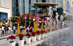 Bangkok, Thailand: Siam Paragon Plaza Stock Photography