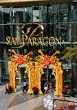 Bangkok, Thailand: Siam Paragon Shopping Mall Stock Photography