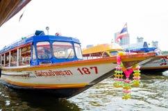 Bangkok, Thailand : Speed doat Royalty Free Stock Image