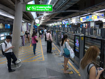 Bangkok, Thailand Subway, Thai People stock photo
