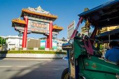 Bangkok Thailand : View of city Stock Photography
