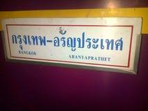 Bangkok to Aranyaprathet train. Bangkok to Aranyaphathet train sign. Thailand Royalty Free Stock Images