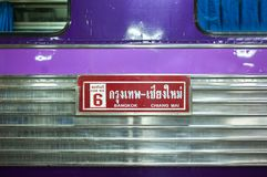Bangkok to Chiang Mai overnight train carriage exterior. BANGKOK, THAILAND - Bangkok to Chiang Mai overnight train carriage exterior stock photography