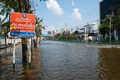 Bangkok worst flood in 2011 Stock Photo