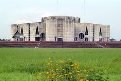 Bangladesh, Dhaka,. Parliament building aka Jatiya Sangsad Bhaban Royalty Free Stock Photo