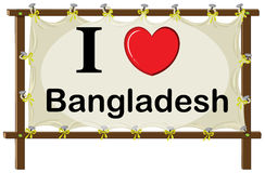 Bangladesh Stock Photo