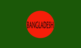 Bangladesh nationsflagga royaltyfri bild