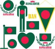 Bangladesh Royalty Free Stock Photos