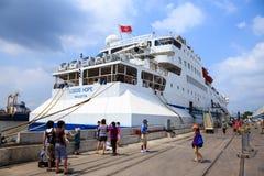 BANGUECOQUE - 3 DE MARÇO DE 2013: A esperança dos logotipos deixada cair visitou Banguecoque Foto de Stock Royalty Free