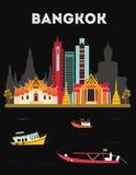 banguecoque tailândia Imagem de Stock