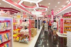 Banguecoque, Tailândia - 29 de agosto de 2015: Vista interior de um Daiso sh Imagem de Stock Royalty Free