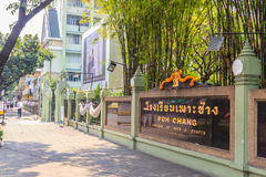 Banguecoque, Tailândia - 2 de março de 2017: Opinião Poh Chang Collage de fotografia de stock royalty free