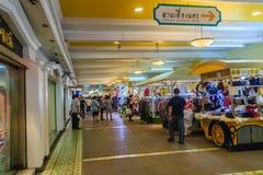 Banguecoque, Tailândia - 2 de março de 2017: Siam Shopping Plaza idoso, Foto de Stock Royalty Free
