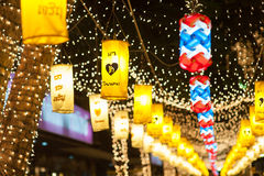 BANGUECOQUE, TAILÂNDIA - DEZEMBRO 27,2015: Colorido da lâmpada fastival Imagens de Stock Royalty Free