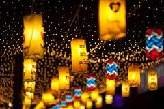 BANGUECOQUE, TAILÂNDIA - DEZEMBRO 27,2015: Colorido da lâmpada fastival Imagem de Stock Royalty Free