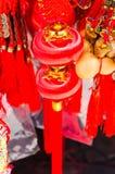 BANGUECOQUE, TAILÂNDIA - FEVEREIRO 8,2017: Ano novo chinês auspicioso Fotografia de Stock Royalty Free