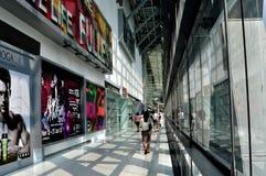 Banguecoque, Tailândia: Passagem central do mundo Imagem de Stock