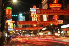 BANGUECOQUE, TAILÂNDIA - 10 de fevereiro de 2018: A maioria de atração popular ao visitado Imagem de Stock Royalty Free