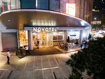 BANGUECOQUE, TAILÂNDIA - 12 DE MARÇO DE 2017: Hotel de NOVOTEL perto da platina foto de stock