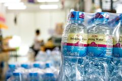 BANGUECOQUE, TAILÂNDIA - 10 DE NOVEMBRO: O supermercado de MaxValu armazena 350 fotografia de stock royalty free