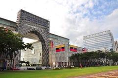 Bangunan Perbadanan Putrajaya Putrajaya Korporacja biuro Obrazy Royalty Free