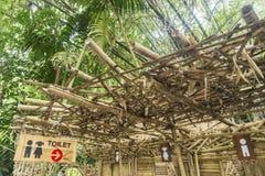 Banheiro na floresta de bambu Fotos de Stock