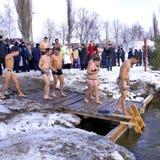 Banho do inverno. Imagem de Stock Royalty Free