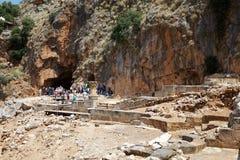 Banias National Park Royalty Free Stock Photo