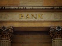 bank Royalty-vrije Stock Afbeeldingen