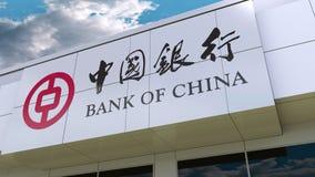 Bank av den Kina logoen på den moderna byggnadsfasaden Redaktörs- tolkning 3D Arkivfoton