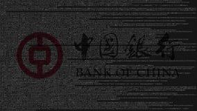 Bank av den Kina logoen som göras av källkod på datorskärmen Redaktörs- tolkning 3D stock illustrationer